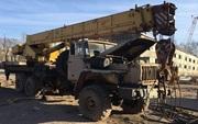 Продам автокран Ивановец УРАЛ,  25 тонн