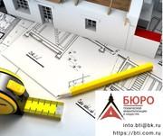 Услуги в сфере недвижимости по лучшим ценам Вологда и области